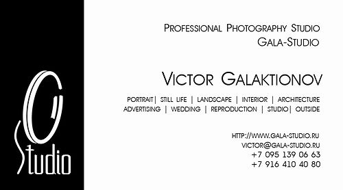 Professional Photography Studio | Gala-Studio | photographer Victor Galaktionov | portrait | still life | landscape | interior | architecture | advertising | wedding | reproduction | studio | outside